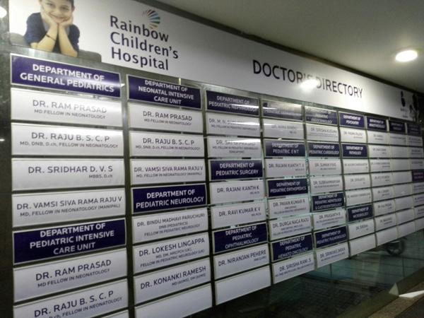 Hospital Signage Hyderabad Hospital Sign Boards