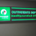 Outpatients Hospital Sign