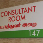 Hospital Consultant Signs