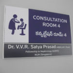 Consultation Sign Boards